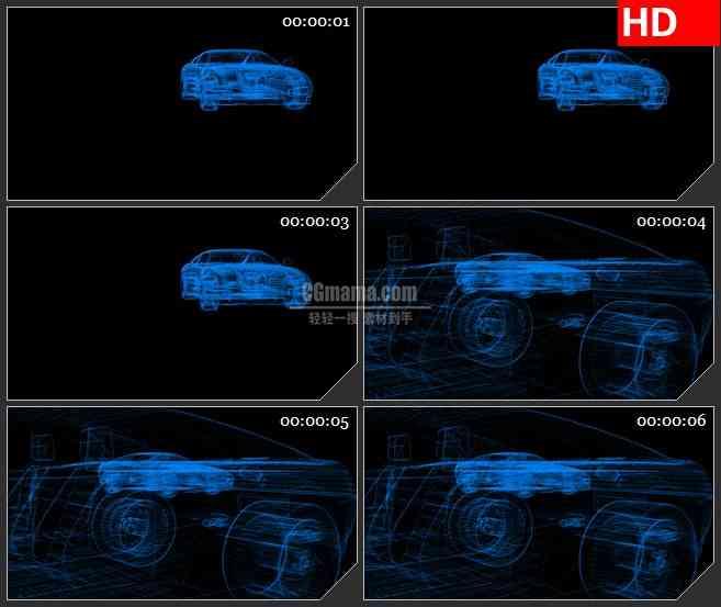 BG2430蓝色透明汽车旋转高清led大屏视频背景素材