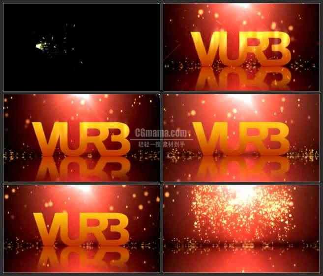 AE3266-爆炸的礼花 LOGO展示 片头
