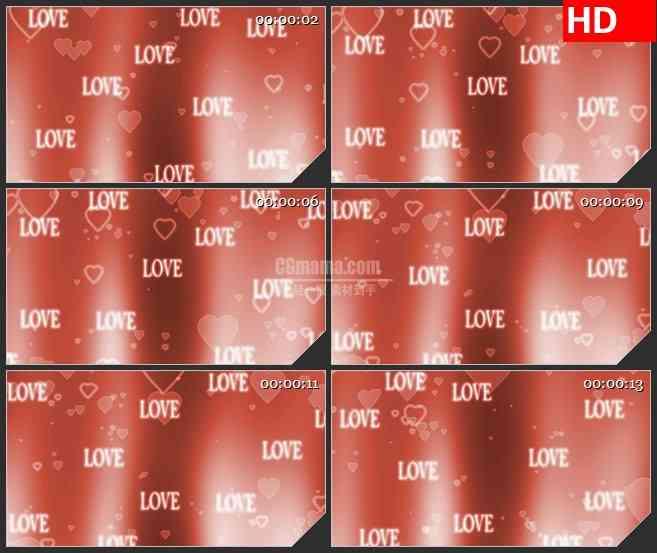 BG2504心和LOVE空间移动红色背景高清led大屏视频背景素材