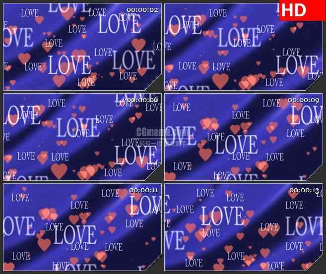 BG2505心和LOVE空间移动蓝色背景高清led大屏视频背景素材