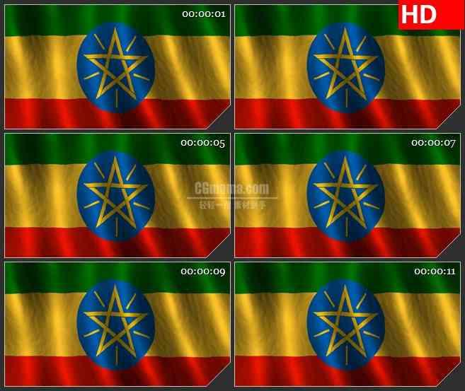 bg2568埃塞俄比亚国旗飘动高清led大屏视频背景素材