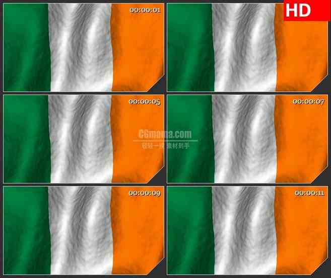 BG2569爱尔兰国旗飘动高清led大屏视频背景素材