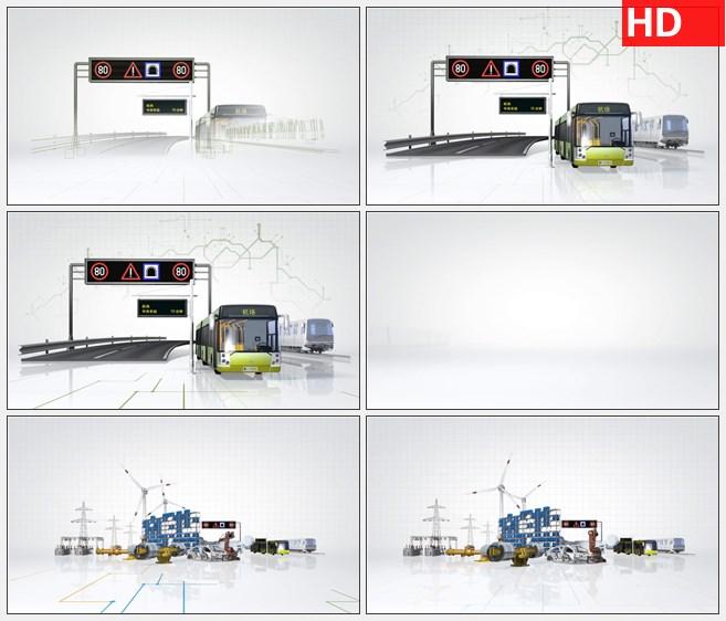 ZY1378三维动画高压线风车管道机械臂公交地铁高清动画视频素材