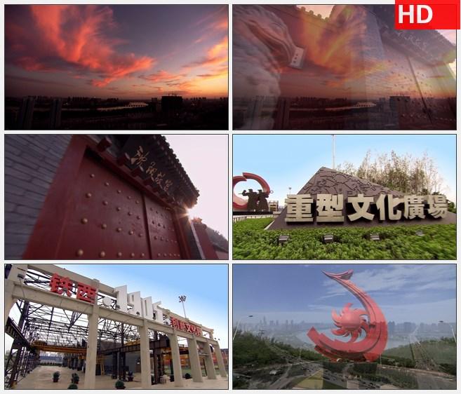 ZY1392沈阳故宫 重型文化广场 西铁创意园辽宁沈阳旅游名胜高清实拍视频素材