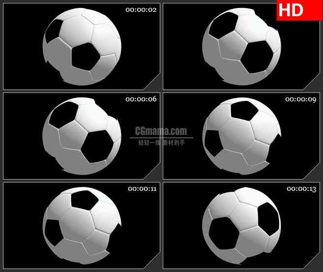BG2873足球旋转黑色背景高清led大屏视频背景素材
