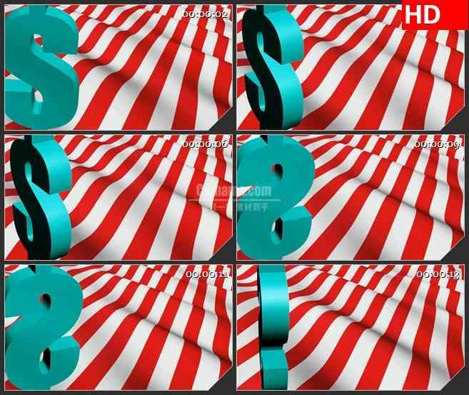 BG2995美国元素 旋转的美元标志高清led大屏视频背景素材