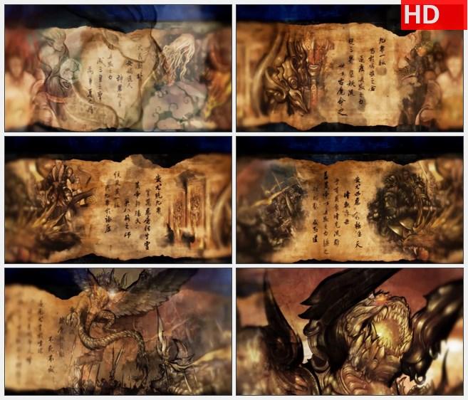 ZY1499中国古代神话故事盘古开天辟地女娲补天高清动画视频素材