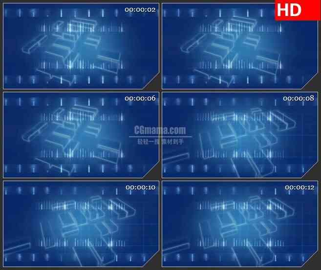 BG3305蓝色随机滚动的键盘led大屏背景高清视频素材