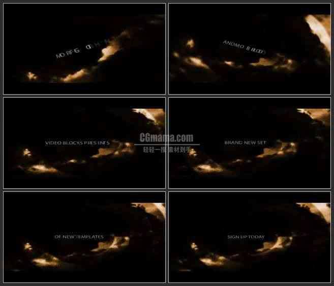 AE3380-阴暗的天空 文本展示 宣传片头