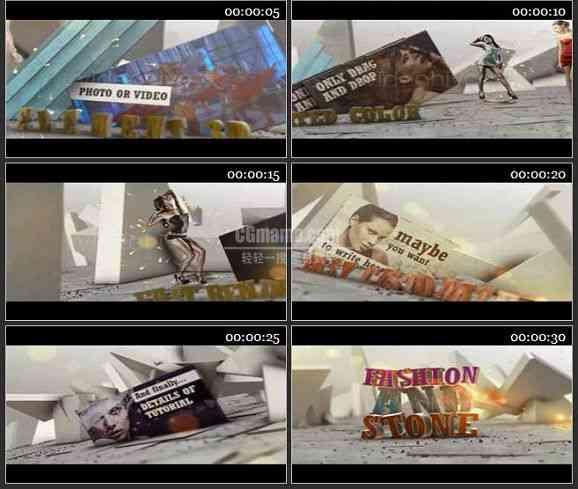 AE2128-时尚广告时装秀电视包装3D文本