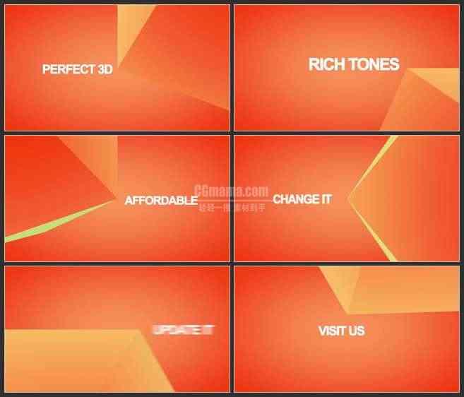 AE3457-火红的几何体 文本展示 宣传片