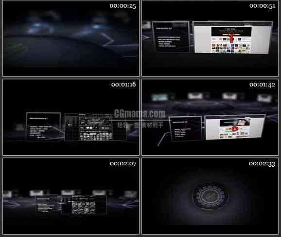 AE2244-社交网站广告宣传企业推广