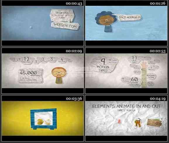 AE2340-二维动画宣传广告