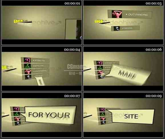 AE2344-网站宣传广告