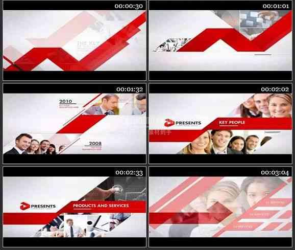 AE2363-商务类简洁的公司宣传片头
