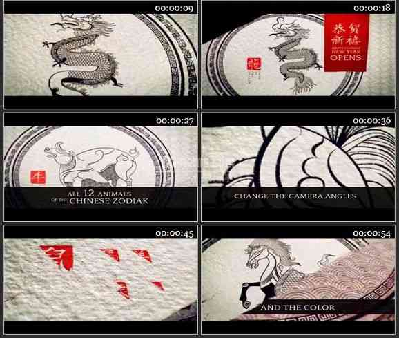 AE2414-12生肖新春晚会开场 背景动画