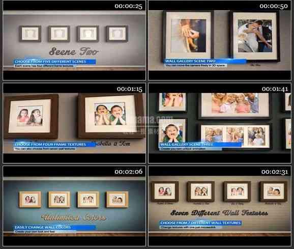 AE2436-相片墙风格婚庆家庭相册