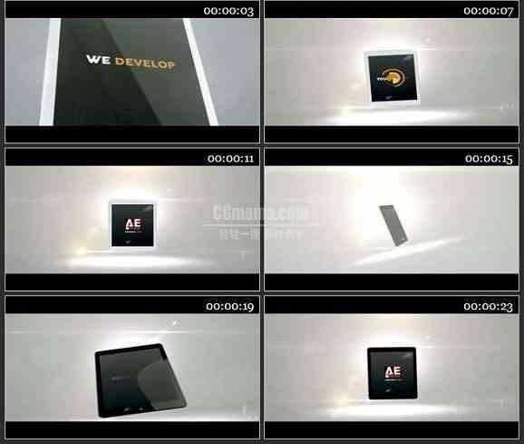 AE2482-iPad企业LOGO标志展示
