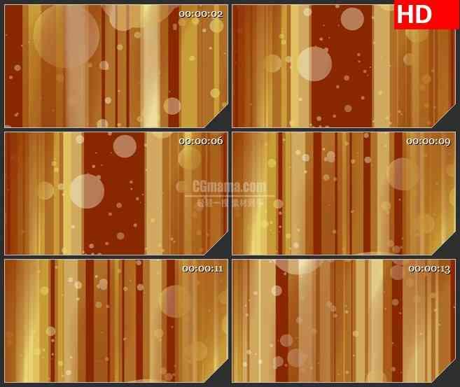 BG3974橙色黄色咖啡色渐变竖条纹动态背景淡黄色光斑led大屏背景高清视频素材
