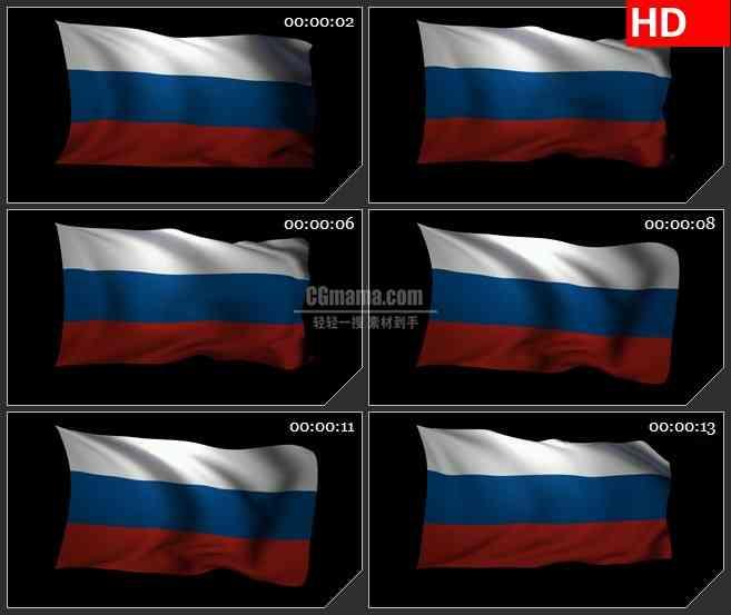 BG4005俄罗斯国旗三维动画飘动黑色背景带透明通道led大屏背景高清视频素材