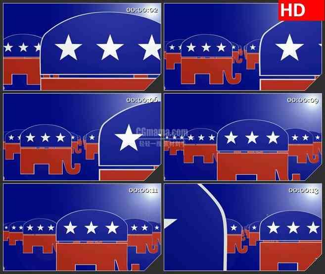 BG4243美国共和党大象标志蓝色背景led大屏背景高清视频素材