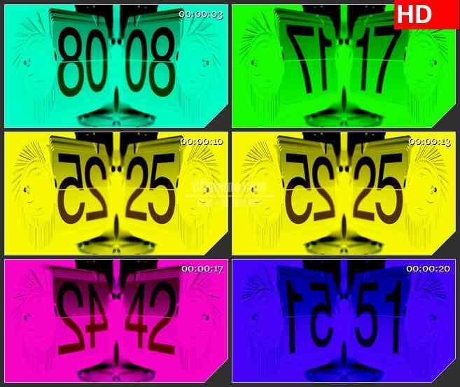 BG4495彩虹变色翻转计数器镜像led大屏背景高清视频素材