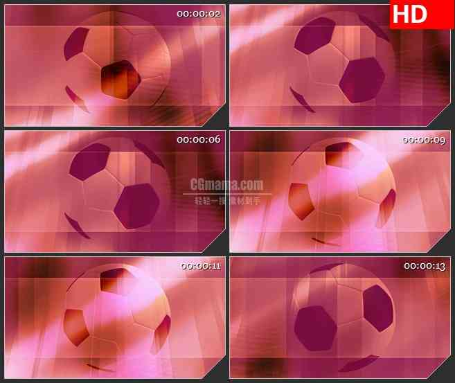 bg4570粉色横幅光影三维足球旋转led大屏背景高清视频素材