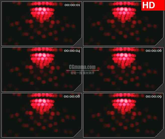 BG4623红色模糊迪斯科灯光球旋转led大屏背景高清视频素材